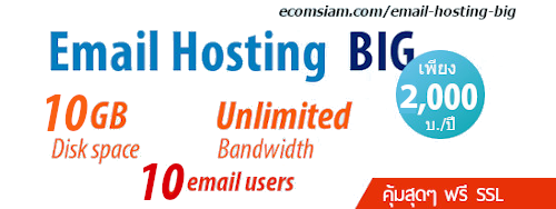 email hosting big mail